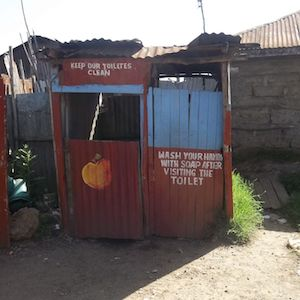 'short stop' toilets at Lizpal School